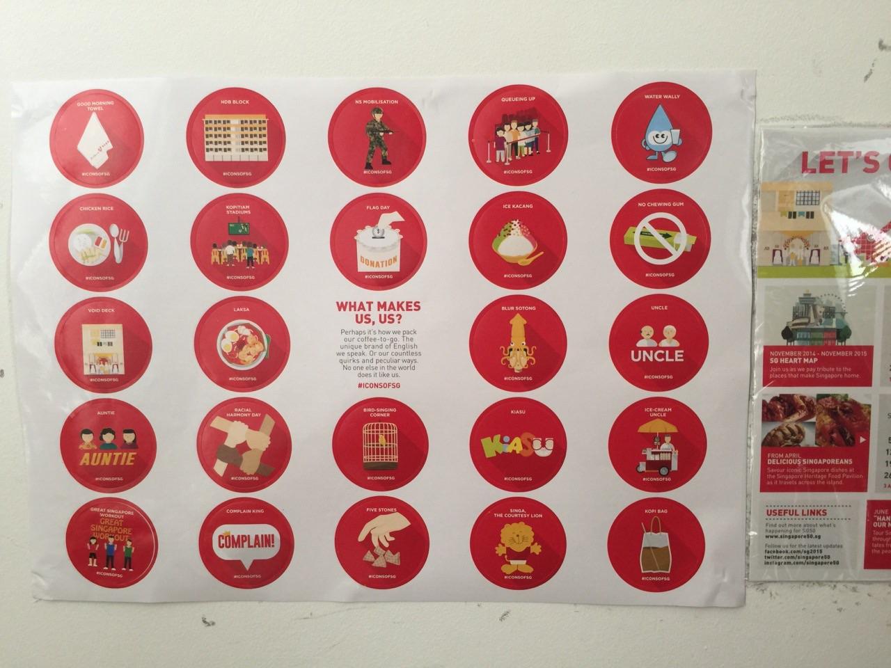 khaylerb_sg50-stickers